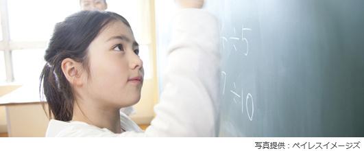 アイキャッチ画像。黒板の問題を解く小学生女子と横に立つ女性。