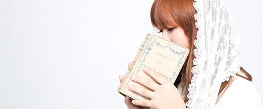 アイキャッチ画像。写真素材サイト PAKUTASOより。モデルはあみさん。