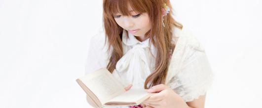 アイキャッチ画像。写真素材サイト PAKUTASO より。モデルはあみさん。