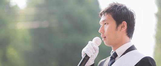 アイキャッチ画像。写真素材サイト PAKUTASO より。モデルの男性は大川竜弥さん。