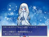 雪の結晶と雪女の画像